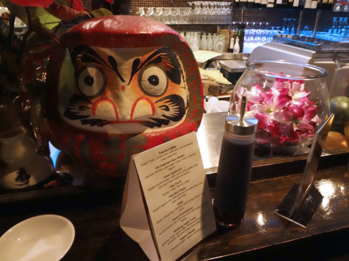 Fuji Hana Thai Peppers Daruma doll