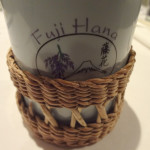 Fuji Hana hot tea