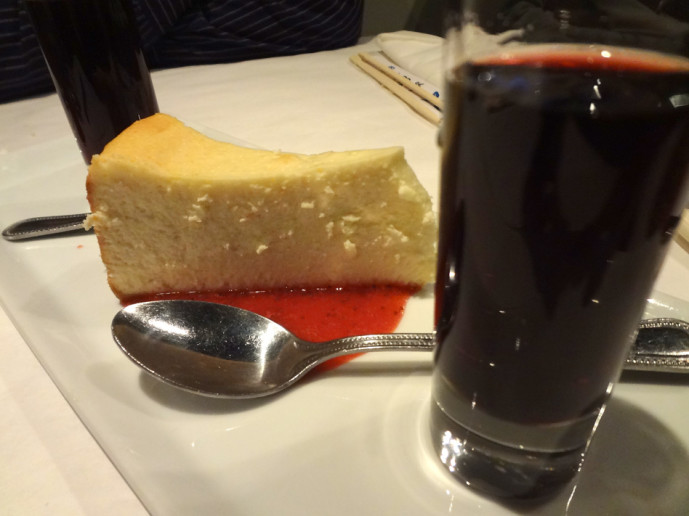 Fuji Hana New York Cheesecake with strawberry sauce