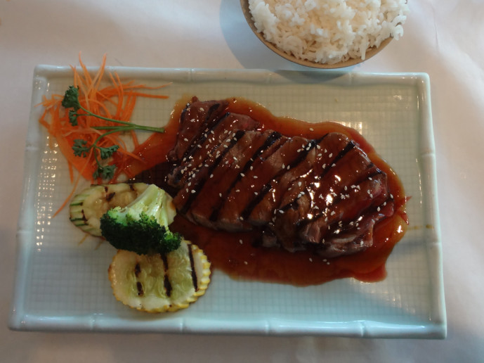 Fuji Hana teriyaki steak lunch