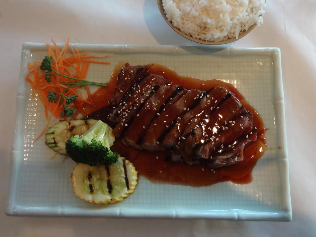 Fuji Hana teriyaki steak lunch