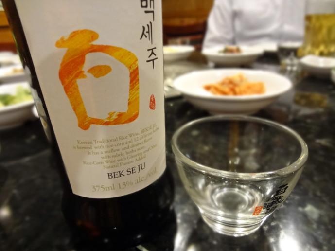 Han Il Kwan Bek Se Ju