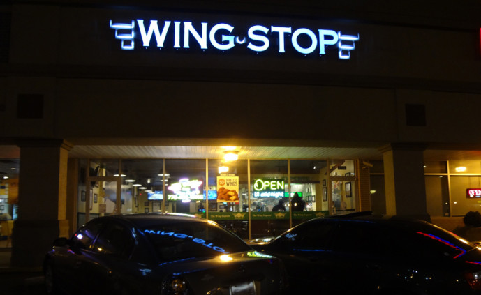 Wingstop Doraville