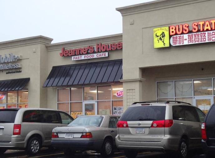 Jeanne's House Fast Food Cafe