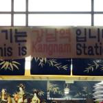 Kang Nam Station