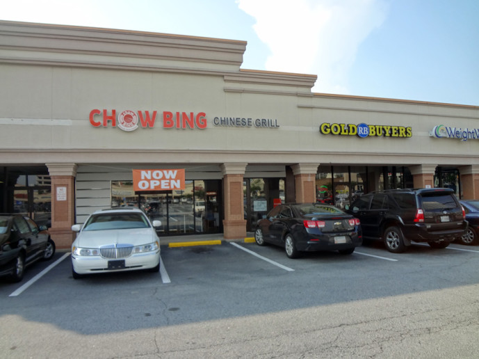 Chow Bing exterior - in the Disco Kroger shopping center