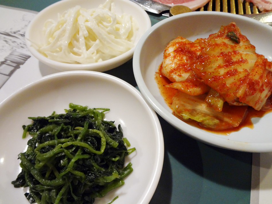 Hae Woon Dae banchan