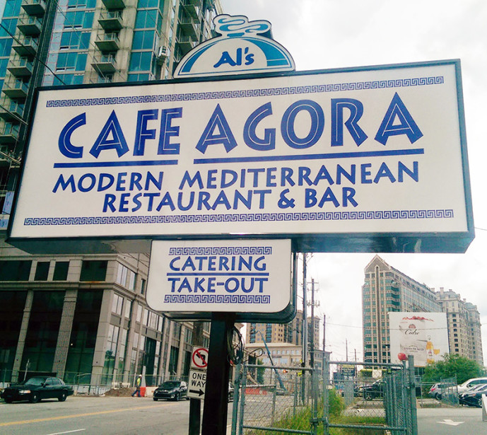 Cafe Agora sign