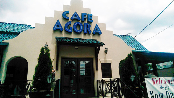 Cafe Agora Entrance