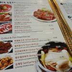 Cho Sun Ok Korean BBQ menu