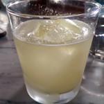 Kimball House Cocktail