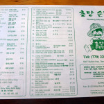 Cho Dang Tofu House menu and placemat
