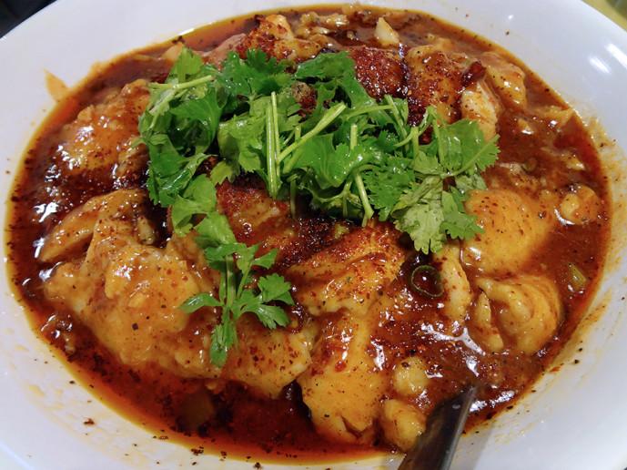 Spicy peppercorn dish dish.