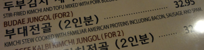 Familiar american proteins