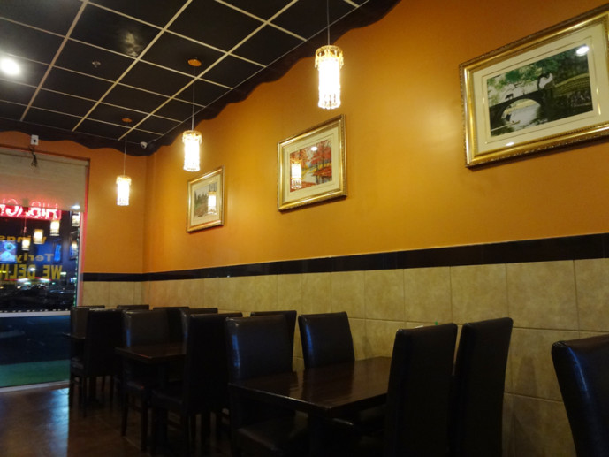 Interior of Hong Kong City on Buford Highway