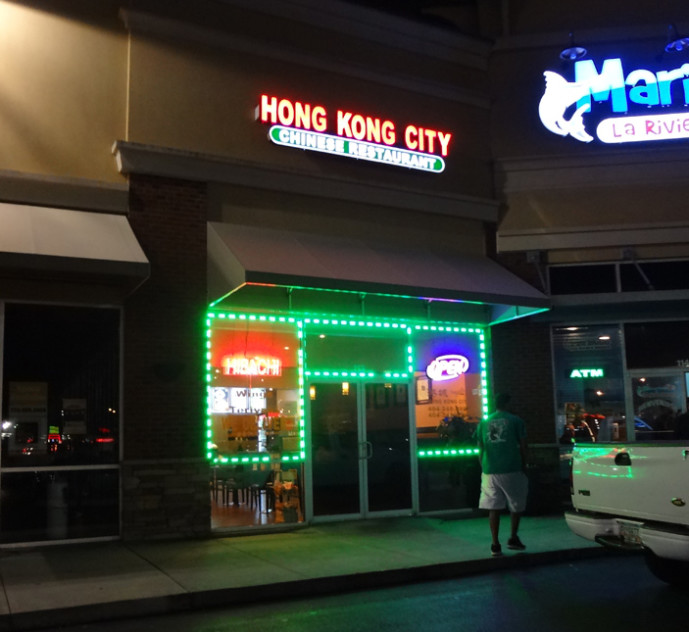 Hong Kong City on Buford Highway