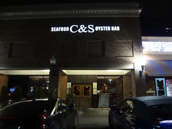C&S Seafood exterior