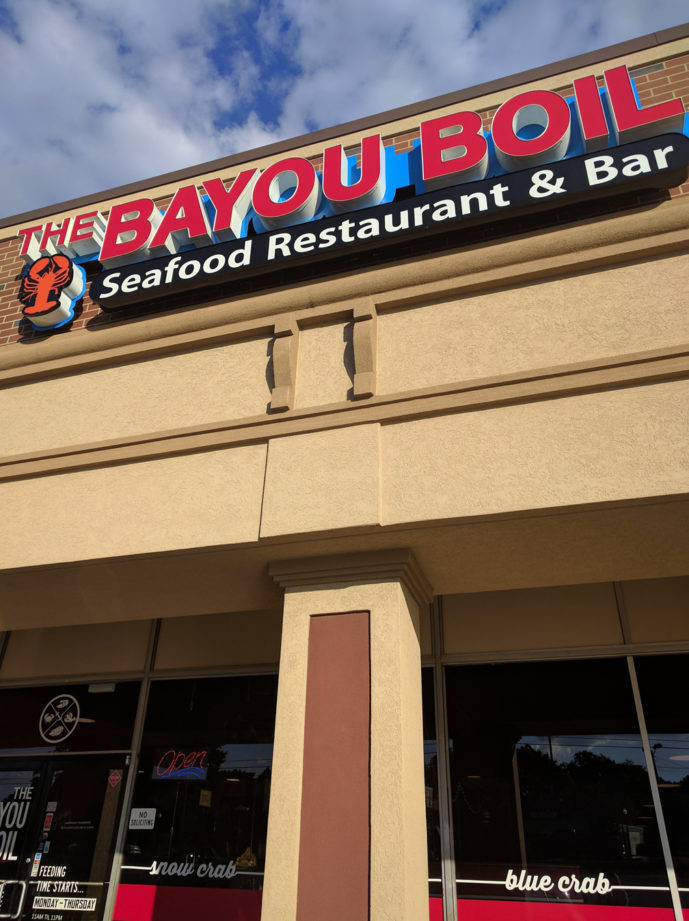 Bayou Boil Seafood Restaurant and Bar